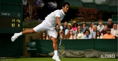 ATP Tennis Betting: Grass specialist Sugita can get the better of Copil in Rosmalen