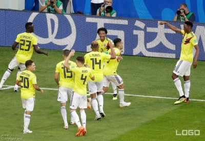 A Dream Victory for Colombia's FIFA World Cup 2018 Campaign!