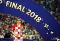 Golden Awards: The Best of the Best of FIFA 2018